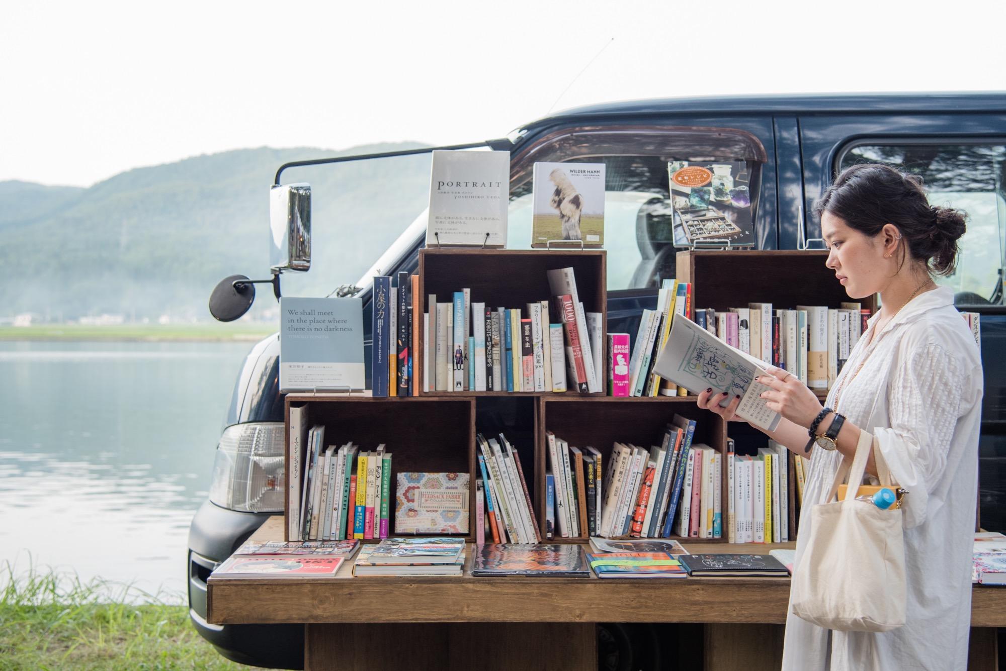 <イベントレポート>ALPS BOOK CAMP2016‖木漏れ日の湖畔で本と緩やかな時を過ごすフェスティバル