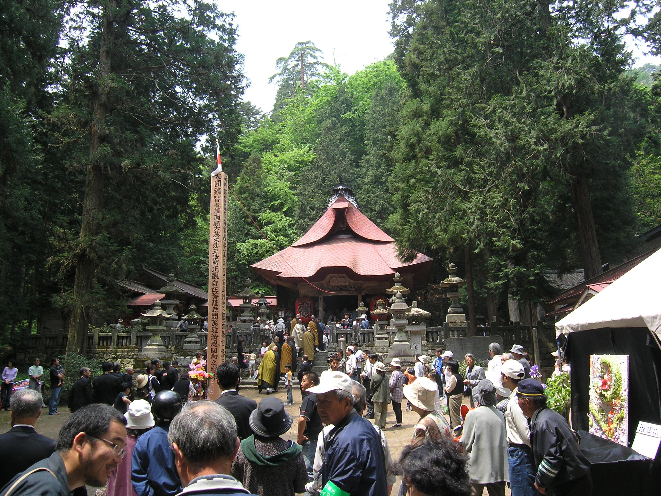 仏崎山観音寺
